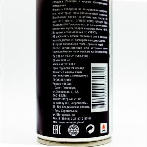 Средство для чистки хрустальных люстр (Объем: 650 мл)